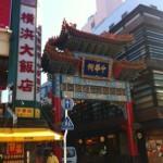 横浜の元町・中華街で散策してみた感想 2012年12月