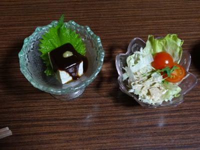 味噌豆腐とサラダ