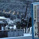 岐阜の郡上八幡旅振り返り。景色・食事・宿・長良川鉄道のまとめ