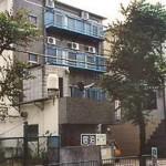 神戸たるみユースホステル