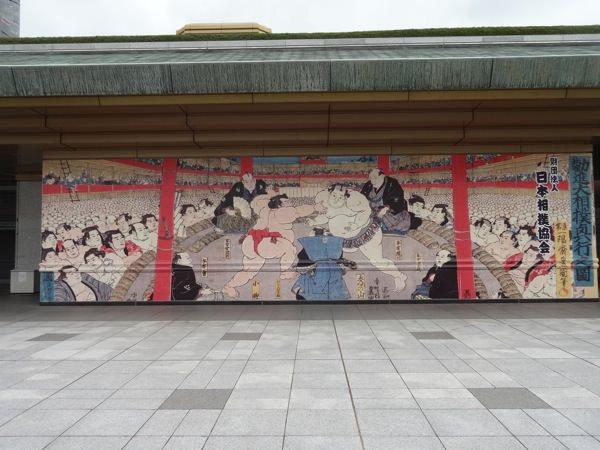 大相撲壁画