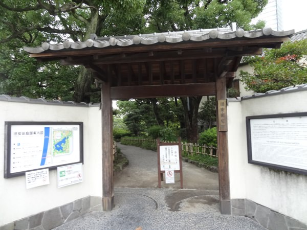 旧安田庭園入り口
