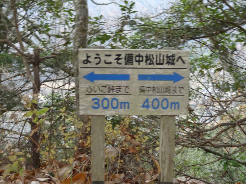 備中松山城まであと400m