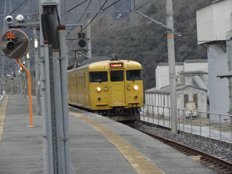 岡山方面に向かう電車がやってきました