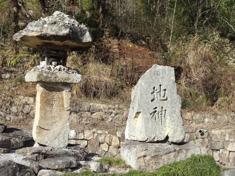 地神の石碑