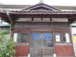 鎌倉の清水湯