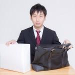 地方から東京・大阪で就職活動する際の節約に!ゲストハウスのすすめ