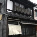 金沢町家ゲストハウスあかつき屋
