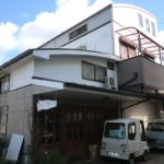 Awaji Tourist Trophy House(アワジ ツーリスト トロフィー ハウス)