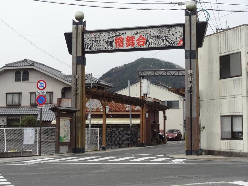 勝山新町への道