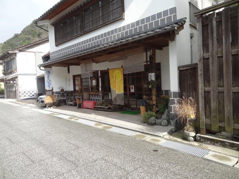 勝山の町並み保存地区にある、前田の酒まんじゅう