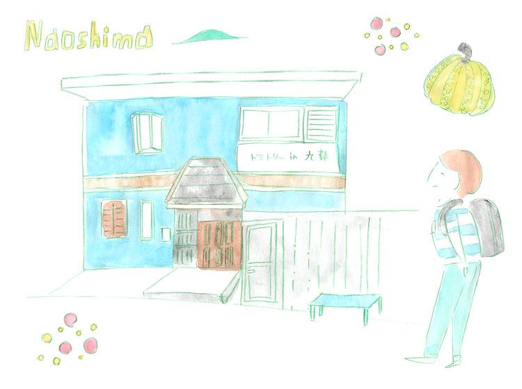 ドミトリー in 九龍(くーろん)の入口