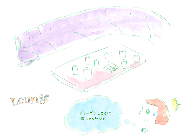 ドミトリー in 九龍(くーろん)のラウンジ