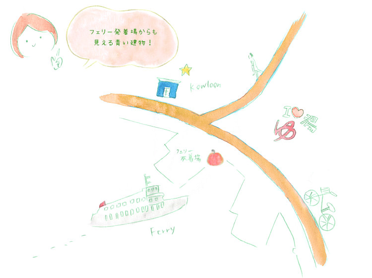 ドミトリー in 九龍(くーろん)の周辺
