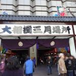 2014年大相撲春場所3日目観戦記 白鵬と遠藤の初対戦