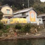 出羽島ゲストハウス シャンティシャンティ