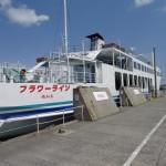 師崎港から伊良湖岬経由で鳥羽へ。快適すぎる船旅でした
