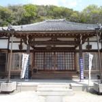 極楽寺は南知多三十三観音の17番札所で、歴史を感じつつほっこりできる場所