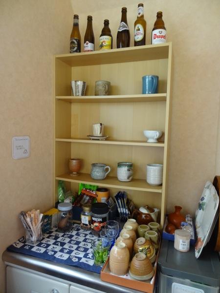 ほどほど フリードリンク お茶やコーヒー