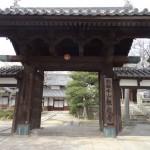 観龍寺(かんりゅうじ)は倉敷美観地区からすぐ行けるお寺です