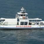 尾道から向島へは尾道渡船フェリーが便利!数分ごとに船が行き来してます