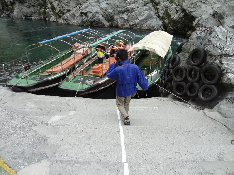 大歩危峡観光遊覧船の船乗り場