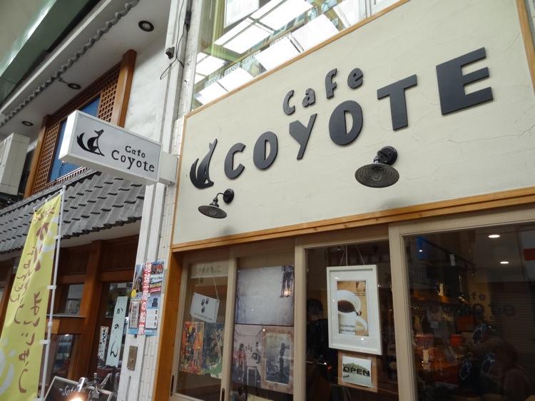 尾道のcafe coyote