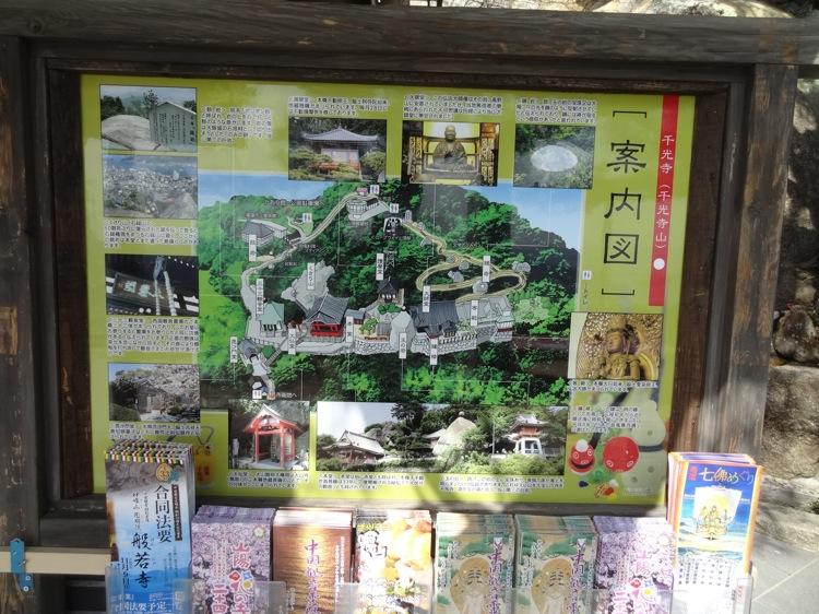 尾道 千光寺の案内図