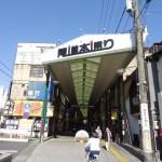 尾道への行き方(アクセス)・レンタサイクル・観光地・ゲストハウスまとめ