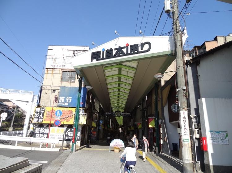 尾道本通り商店街の入り口