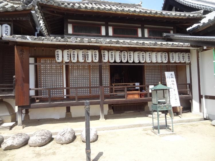 西国寺の奉納