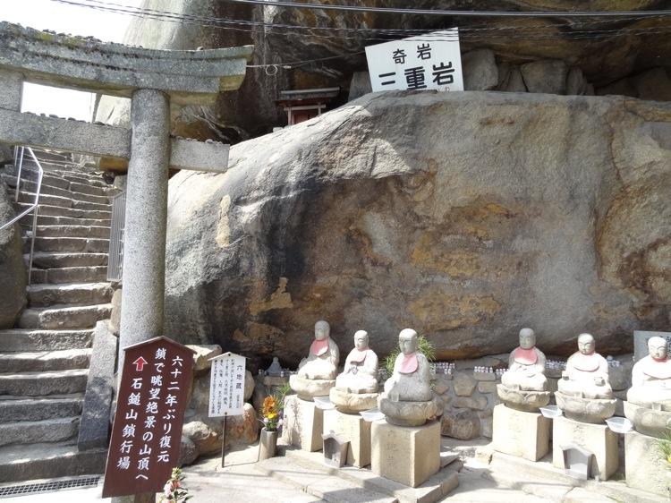 三重岩と六地蔵