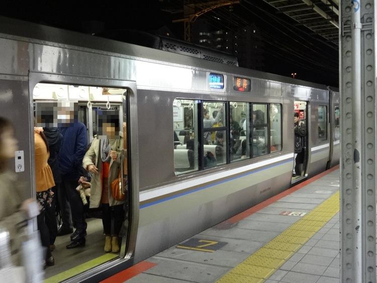 神戸駅でJRの旅は終了