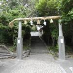 篠島にある八王子社の散策記録。伊勢神宮のつながりが深い場所