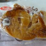永和堂製菓舗で豊浜名物の鯛パイ(たいぱい)のアップル味を美味しくいただきました!