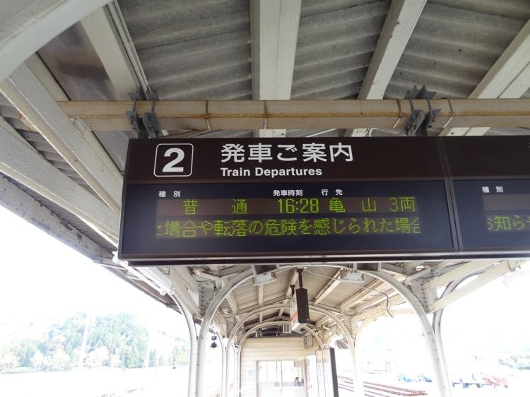 多気駅の案内 亀山ゆき