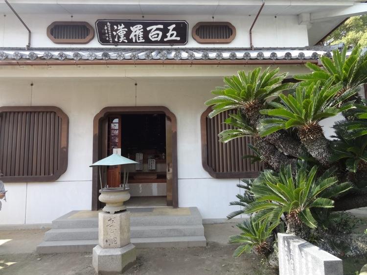 天寧寺にあった五百羅漢