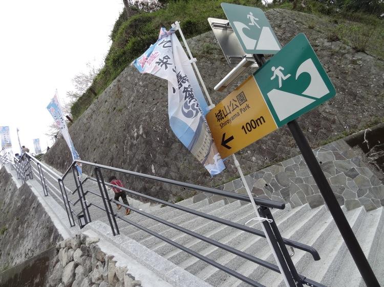 鳥羽の城山公園へ続く階段