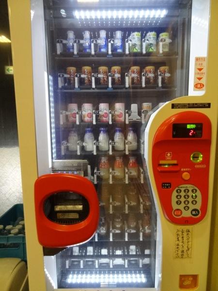 うめ乃湯にある自動販売機