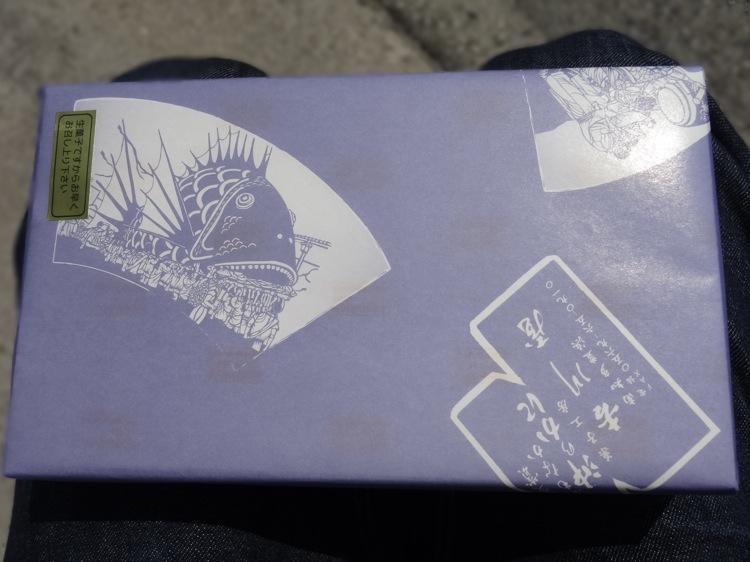吉川屋で和菓子を購入 包装もキレイです