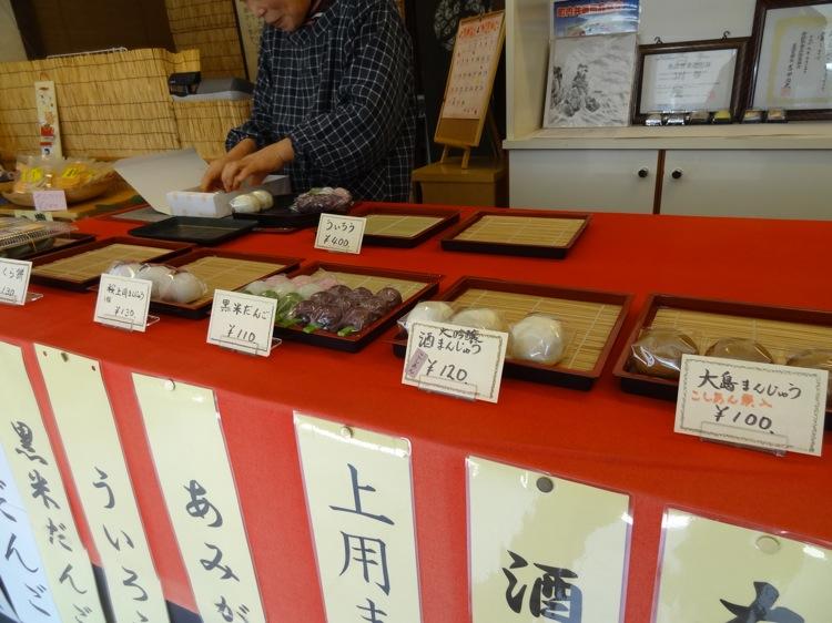 吉川屋の和菓子