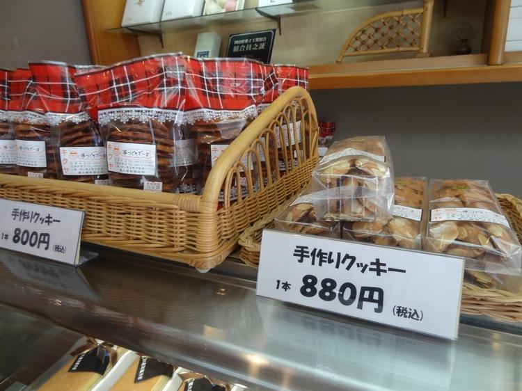 喜久屋製菓の手作りクッキー