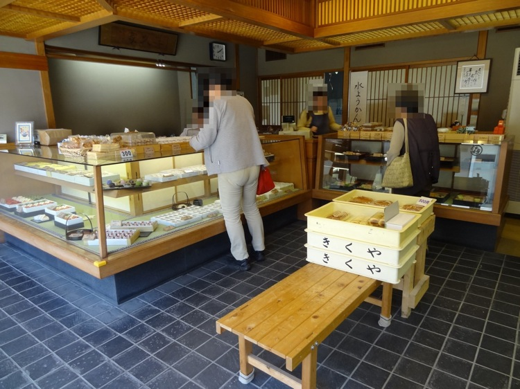 喜久屋製菓の店内の様子