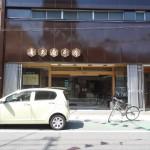 和菓子の「喜久屋(きくや)製菓」は宇野でフェリー待ち時間の食べ歩きに最適!