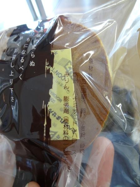 喜久屋製菓のどら焼の原材料