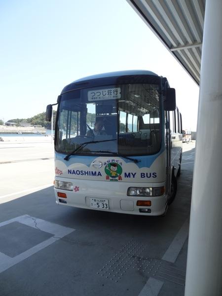 直島バス つつじ荘ゆき