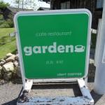 直島の本村エリアでのレンタサイクルは「カフェレストラン ガーデン(Cafe Restaurant Garden)」があります