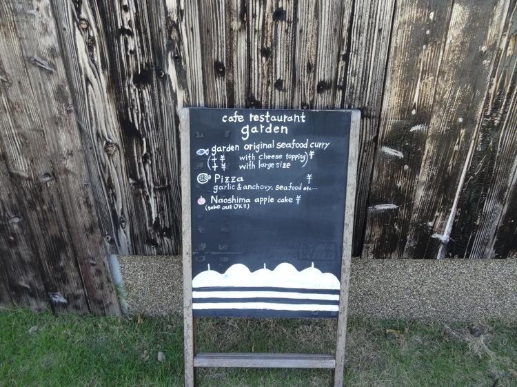カフェ&レストラン ガーデン