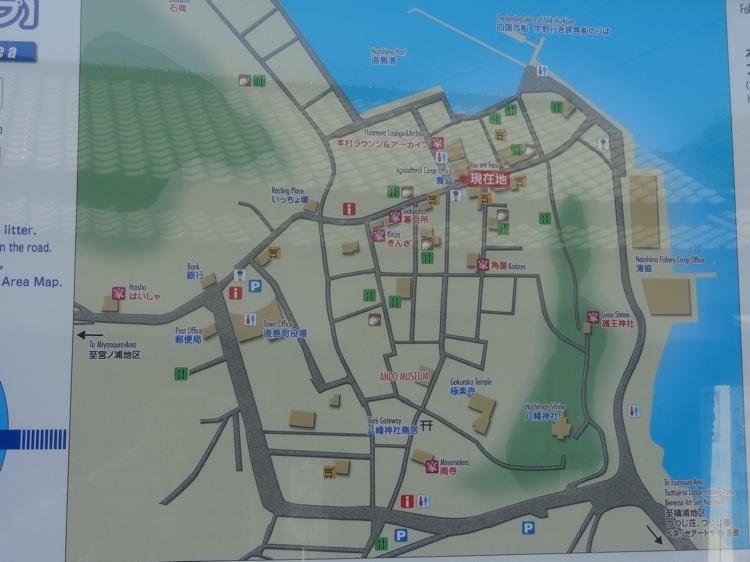 直島本村エリアのマップ