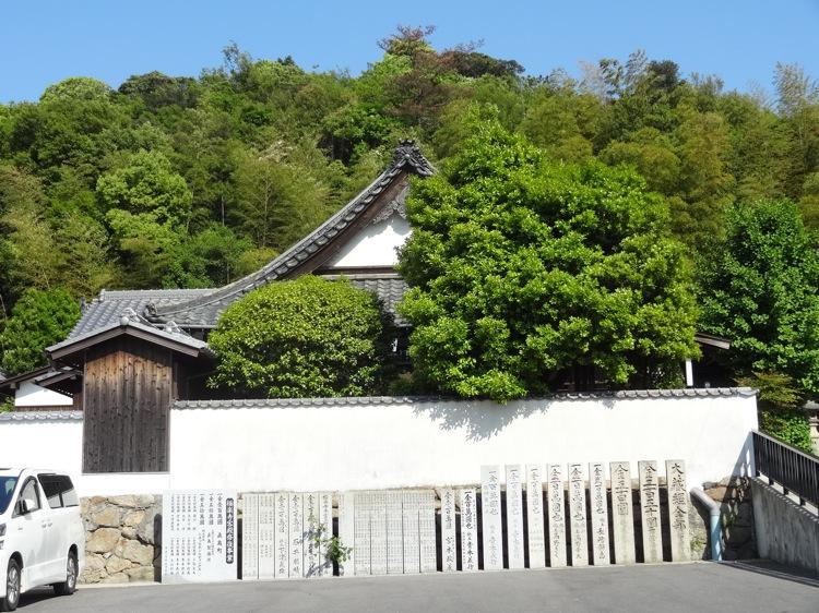 直島の極楽寺外観